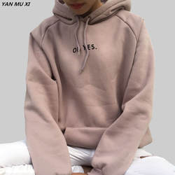 О YES2017 новые модные вельветовые Длинные рукава с надписью Harajuku для девочек с принтом Светло-Розовый пуловер топы с круглым вырезом Женская