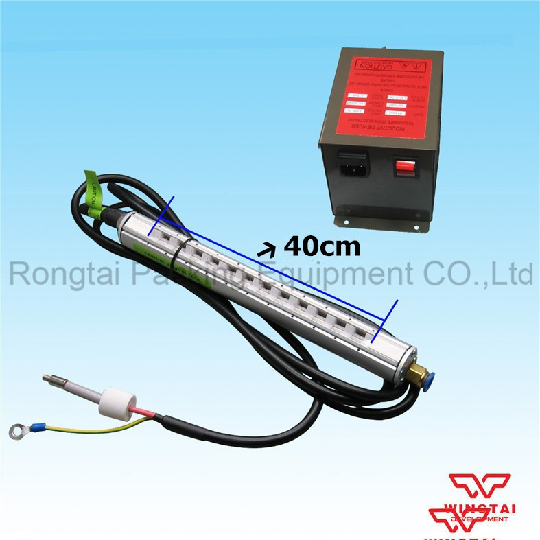For printing machine Anti Static Eliminator   (ion bar length 400mm*460mm) 2 pcs 400mm 460mm high voltage anti static eliminator ion stick with 7 0kv power supply