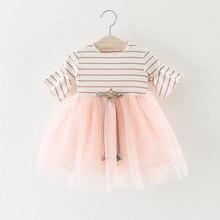 Mode D'été Roupas De Bebe Flare Manches Bébé Nourrissons Filles Enfants Rayé Maille Patchwork Tutu Princesse Dress Robes S4887