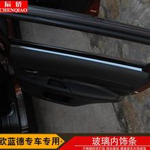For Mitsubishi Outlander 2013-2019 4pcs/set Inner Window trim strip stainless steel decoration car accessories Car-styling