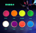 free ship neon Colors Fluorescent Neon Pigment Powder for Nail Polish&Painting&Printing 1 lot= 10g