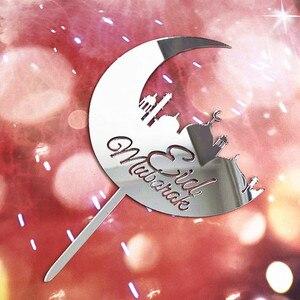 Image 2 - 새로운 Eid 무바라크 아크릴 케이크 토퍼 골드 라마단 컵케익 토퍼 Hajj 무바라크 케이크 장식 이슬람 Eid 베이킹 베이비 샤워