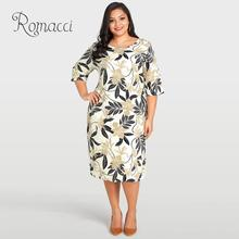 Romacci Women Plus Size Dress Leaves Floral Print Half Sleeve Casual Summer Dresses Loose Large Female Beige Robe
