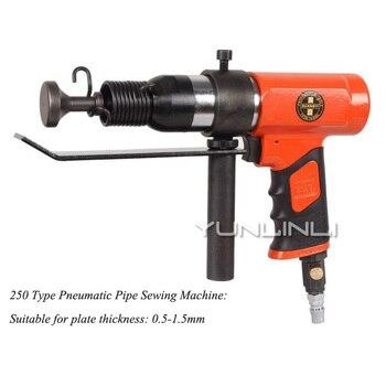 Air Pipe Joint Sewing Machine Pneumatic Clapper Air Hammer Shovel Hammer Edge Banding Machine Pipe Machine GY-250