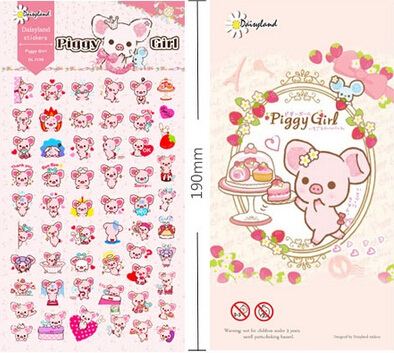 1pcs/lot Cartoon Pink Piggy Girl series Green sticker Decoration label gift Office material school supplies scrapbooking tools