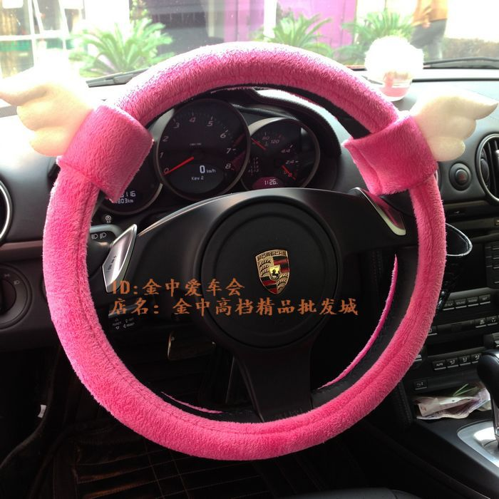 PINK/blue/Black SHORT FLOSS Winter steering wheel cover car interior accessories for girls 36cm/38cm/39cm