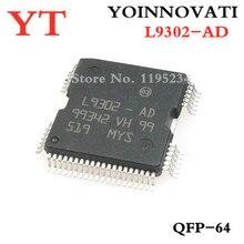จัดส่งฟรี 50 ชิ้น/ล็อต L9302 AD L9302 9302 IC QFP64 คุณภาพที่ดีที่สุด