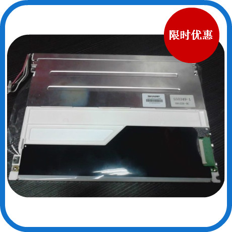 The company's long-term supply of original 10.4 inch LQ104V1LG92 LCD screen quality assurance 10pcs free shipping tny178pn tny187p tny187 dip7 lcd chip 100% new original quality assurance