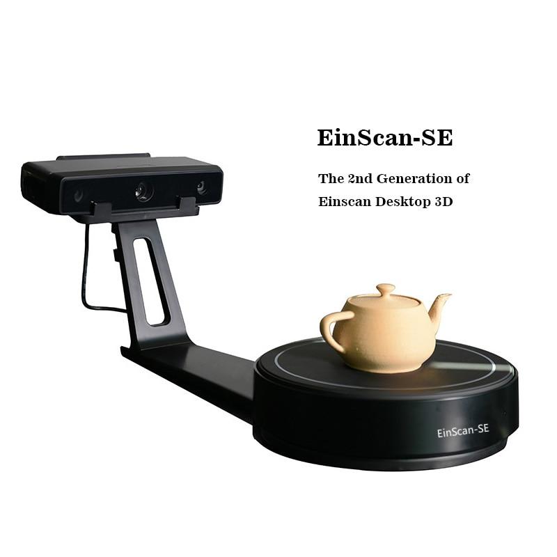 EinScan-SE White Light Desktop 3D scanner,0.1 mm Accuracy, 8s Scan Speed, 700mm Cubic Max Scan Volume, Fixed/Auto Scan Mode new arrival 32bits dual laser 3d scanner jt scan 3d printer scan 2mp cmos image sensor usb interface 3d scan for 3d printer