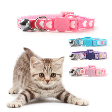 Nylon Cat Collar Bell Colorful Rainbow Pet Face Safety Buckle Collars Puppy Dog Supplies Accessories