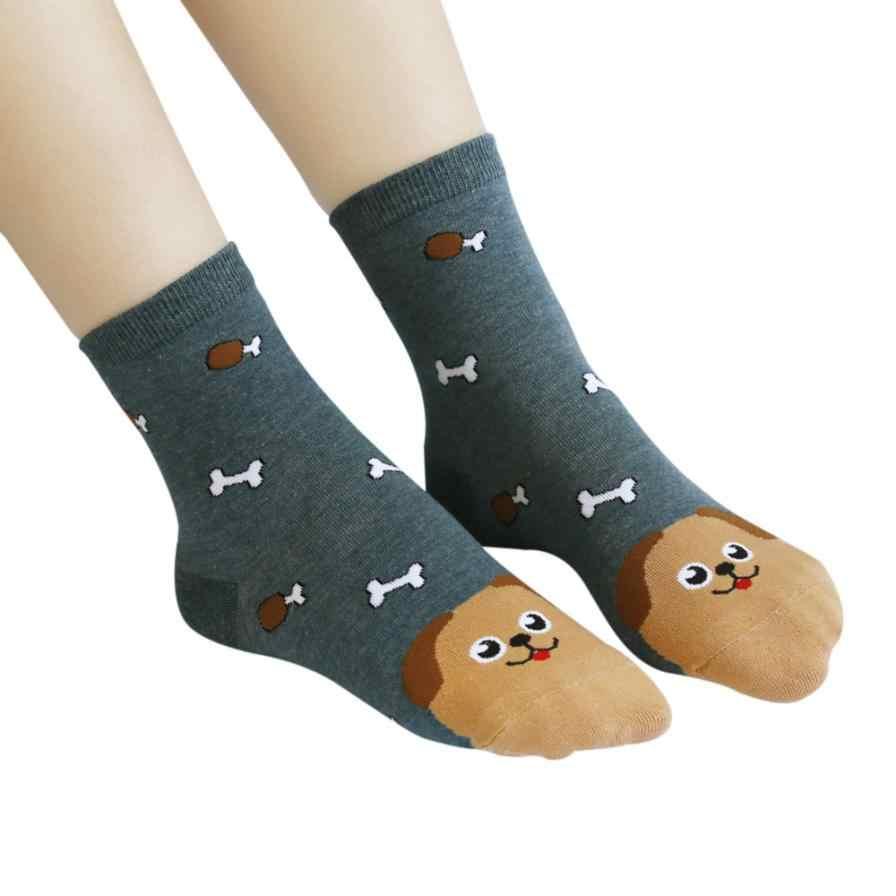 DOUDOULU Động Vật dog cat Socks Khỉ dễ thương Cotton nữ Hài Hước Socks Rabbit Dễ Thương phụ nữ giữ ấm vớ phụ nữ vớ Thường 2018 # WS