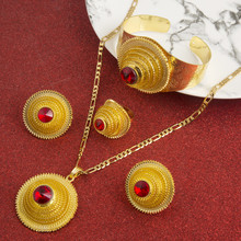 Hot Ethiopian Jewelry Sets Coptic Cross Gold Color Sets Nigeria Eritrea Kenya Habesha Style