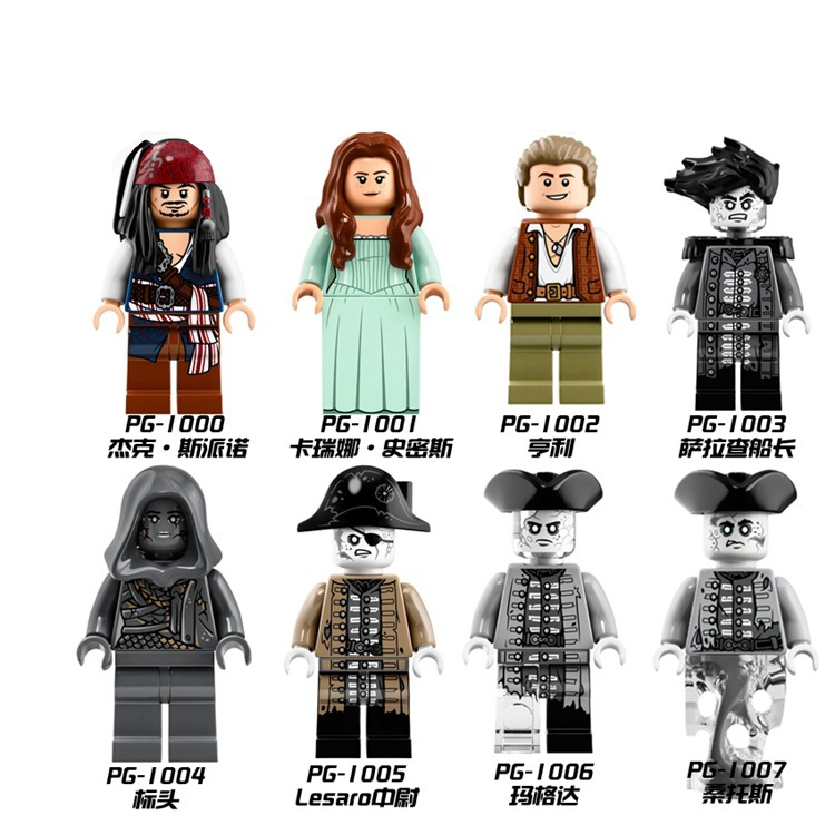 New style 8/Style Pirates of the Caribbean Model Blocks toys Movable pirate doll Collect the best choice for gift Pirates fans