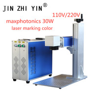 30w fiber metal color marking machine mini marking machine Stainless steel marking 100000 hours work life span