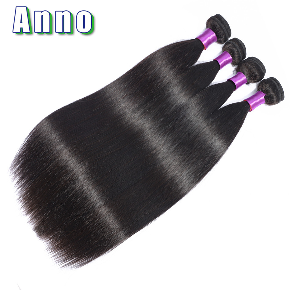 Anno Wig Straight Hair Weave 4 Bundles 100 Human Hair Extentions Malaysian Natural Color 8 26