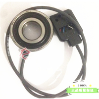 FREE SHIPPING France SKF BMB 6205 048S2 UA002A 4 Wire Speed Sensor Speed Encoder Bearing Sensor for Electric Forklift Motor
