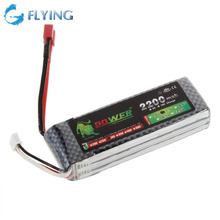 2200mah A+ Lithium-ion 11.1V 30C Lipo Battery Power for RC Model Car Helicopter 450