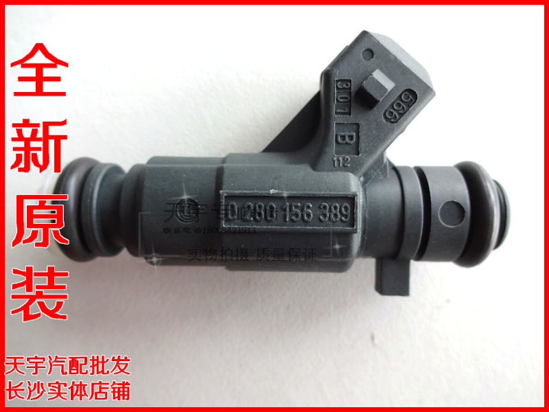 Free Delivery. Injector device 0,280,156,389 original quality of security  цены