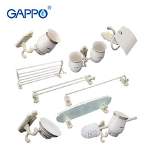 Gappo 1Set Bathroom Accessories Towel Bar,Paper Holder,Toothbrush Holder,Glass shelf Toilet Brush Holder,Bathroom Sets G35T9
