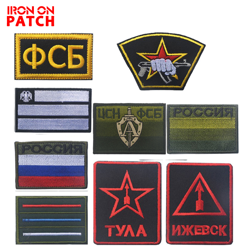 RUSSIAN MILITARY SLEEVE PATCH MINISTRY OF DEFENCE EMBLEM EAGLE FLAG adheisive