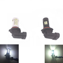 9006 HB4 LED Fog Light Bulbs w/Projector Extremely Bright 6000K Xenon White for Front Foglights