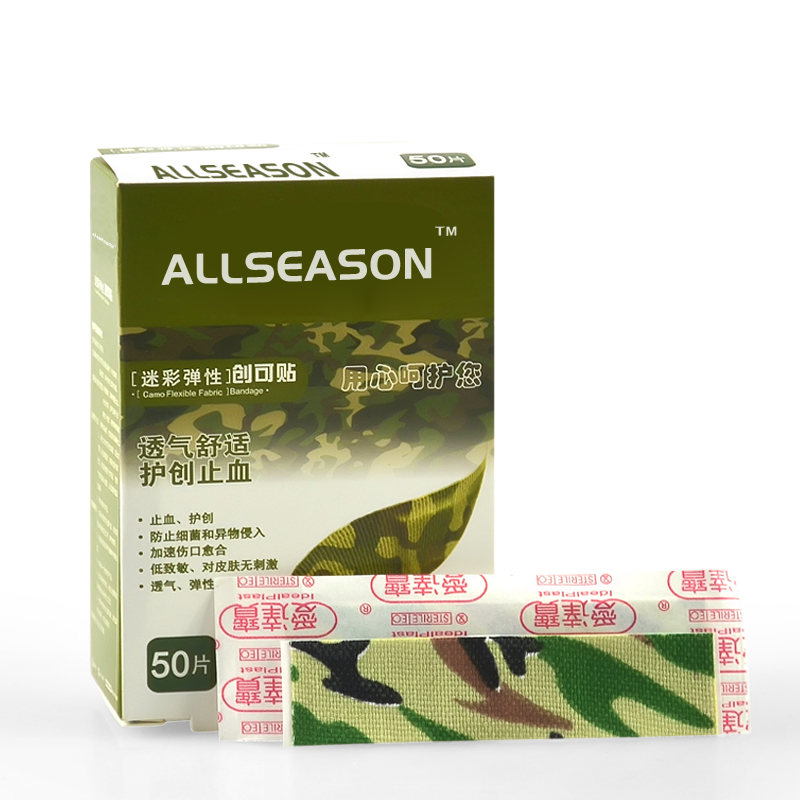 Free Shipping 150PCs/3Boxes 1.9cmX7.6cm Camouflage Adhesive Bandages Band aid First aid Survival HouseholdFree Shipping 150PCs/3Boxes 1.9cmX7.6cm Camouflage Adhesive Bandages Band aid First aid Survival Household