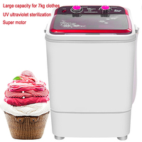 7 кг электрическая стиральная машина для детской одиночной ванны полуавтоматическая шайба ABS нержавеющая сталь большая емкость