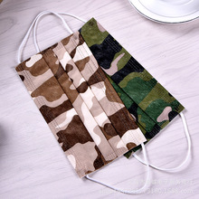 50pcs/Pack CA Camouflage ear muffs mouth man cotton mask mascarillas pano de boca soft spunlace biker fashion surgical mask