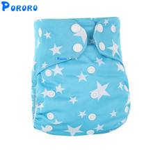 купить Print Reusable AIO Cloth Diapers Baby Washable All in One Cloth Diapers Waterproof Diaper With 2 pcs Bamboo Insert Nappy дешево