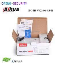 New Dahua IPC-HFW4233M-AS-I1 2MP Starlight Camera IP67 IR50m built-in audio and alarm interface IP camera with bracket