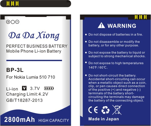 ef06ecc3eaa Da Da Xiong 2800mAh BP3L BP 3L Battery for Nokia Lumia 710 510 603 610C 900  303 603 610 3030 505-in Mobile Phone Batteries from Cellphones ...