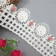 1 Meter 97mm White Milk Fiber Pearl Flower Lace Edge Trim Ribbon Fabric Embroidered  Applique Sewing Craft Wedding Dress Clothes f22b9495589e