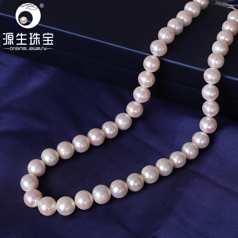YS 10-11mm White Freshwater Edison Pearl Necklace Strand For Women Fine Jewelry