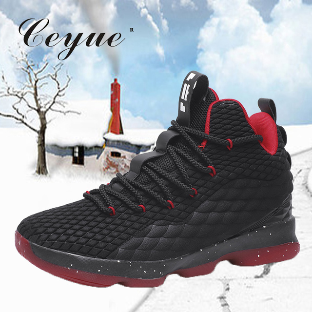 b92ef6e55af Ceyue 2019 Men Basketball Shoes Cushioning Lebron James Sneakers Lace Up  Shockproof Couple Georgetown Athletic Sport