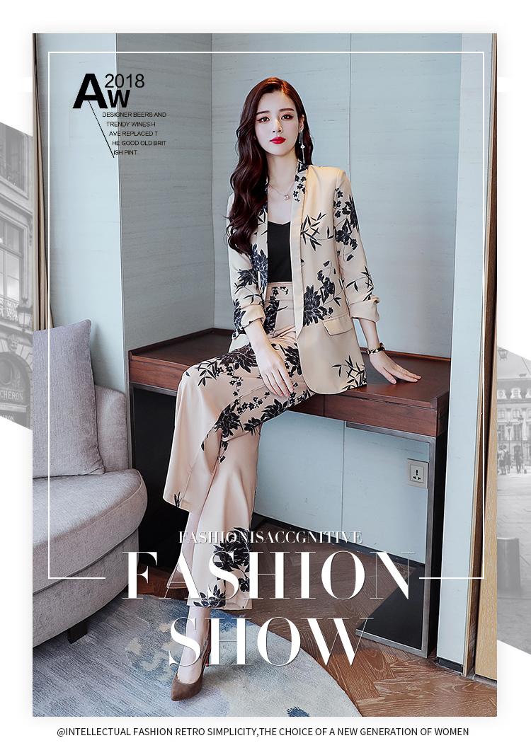 YASUGUOJI New 2019 Spring Fashion Floral Print Pants Suits Elegant Woman Wide-leg Trouser Suits Set 2 Pieces Pantsuit Women 10