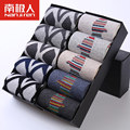 10 Pairs/lot 2017 New Mens Socks Healthy Soft Bamboo Fiber Beatiful Unique Fish Pattern Socks Comfortable Breathable Men Socks