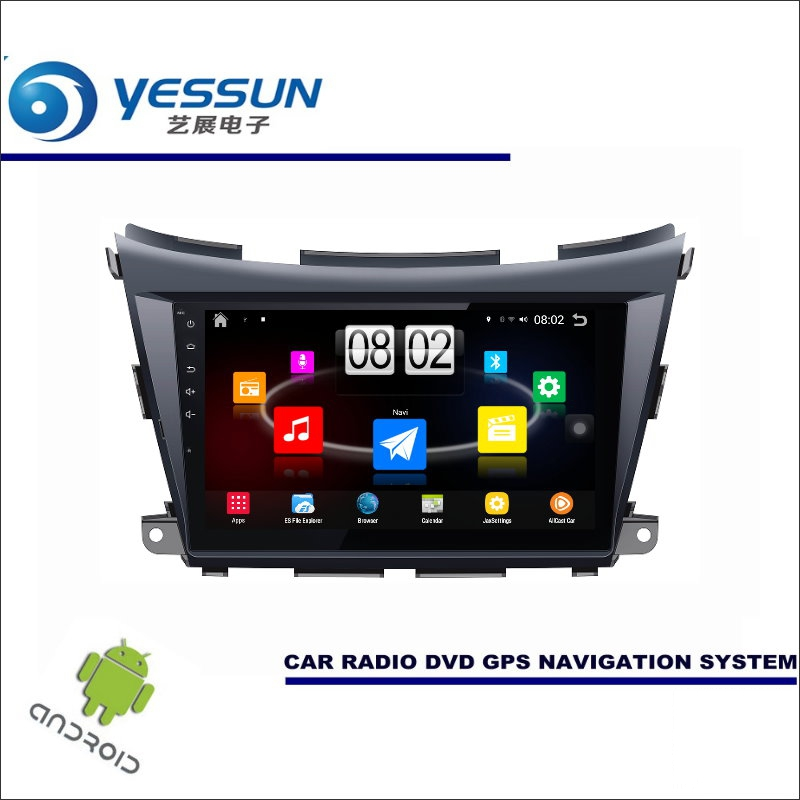 YESSUN Car Android Player Multimedia For Nissan Murano Z52 2015~2017 Radio Stereo GPS Map Nav Navi ( no CD DVD ) 10.1 HD Screen yessun for mazda cx 5 2017 2018 android car navigation gps hd touch screen audio video radio stereo multimedia player no cd dvd