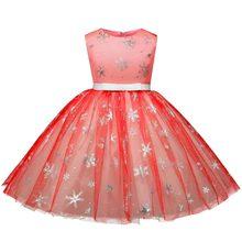 3308f6577 Fancy Role Play ropa vestido para niñas niños Cosplay traje niños niña  fiesta de cumpleaños de Navidad niñas Snowflake vestido