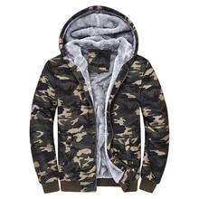 Dreamskull Men's Camouflage Coat Cotton Casual Hooded Hoodies Fleece Cashmere Winter Jacket