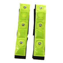2 x Reflective Band Arm Leg Strap Belt 4 LED Light Cycling Running Jogging(China)
