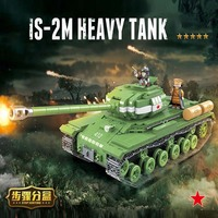 1068pcs Military series World War II Russian IS 2M heavy tank Model Building Blocks Toys For Children Gifts compatible legoings