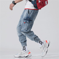 New Spring and Summer Nine Points Jeans Male Loose Beam Foot Slim Overalls Trend Retro Casual Sports Harem Pants Men's Jeans