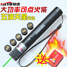 Powerful high power 20000mW 532nm focusable green laser pointer flashlight burning laser torch+5 star caps+Charger+ Original box