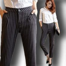 1c86a501dd5 2018 harem pants black and white stripe pants female capris plus size  summer pants