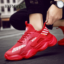 HYFMWZS Soft And Breathable Running Shoes For Men Sneakers K