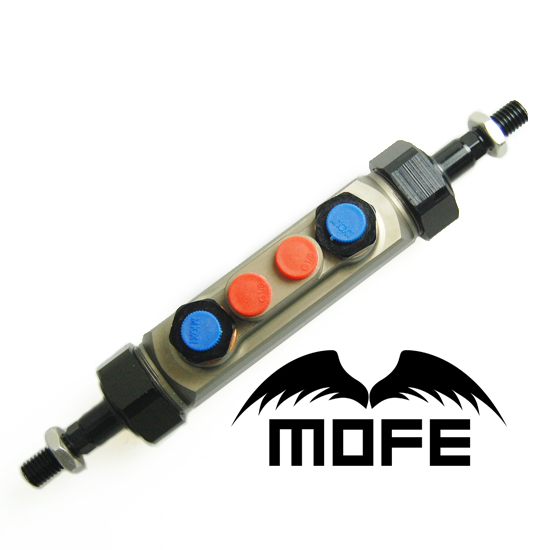 MOFE Brake Clutch Master Cylinder 0.7inch Remote Hydraulic Handbrake With Double Pump mofe products high quality special offer master cylinder 0 75 hydraulic clutch brake bias floor mounted pedal box kit