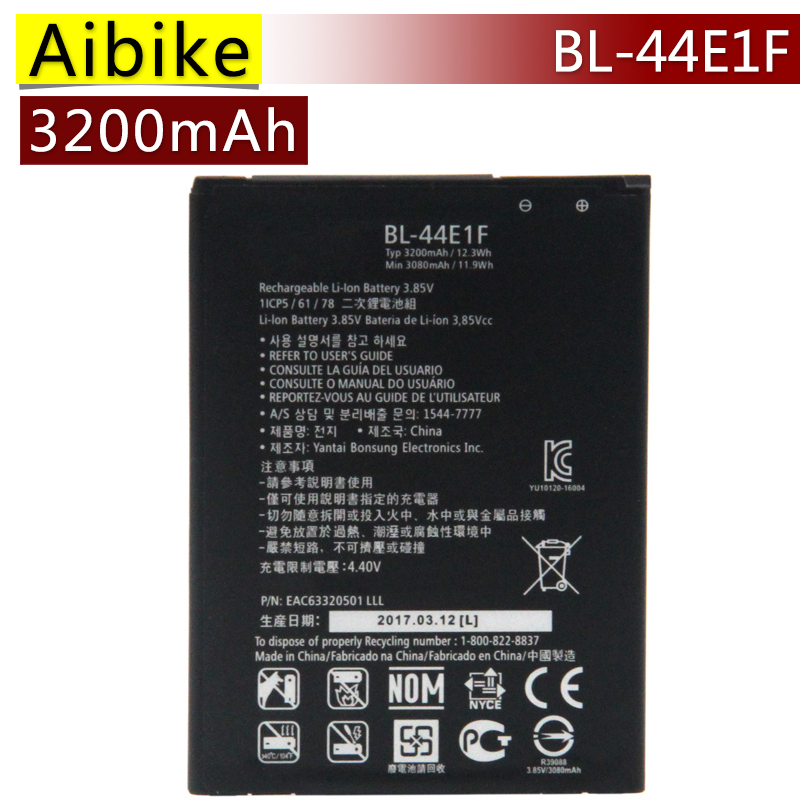 Aibike New original mobile phone battery BL-44E1F For LG V20 F800 H990 Replacement Batteries rechargeable