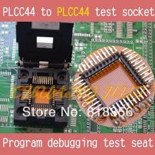 цена на PLCC44 to PLCC44 test socket PLCC44 socket Program debugging test seat