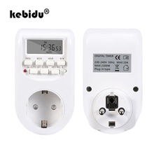 kebidu LCD Display Digital Weekly Programmable Electrical Wall Power Socket Timer Switch Outlet Time Clock