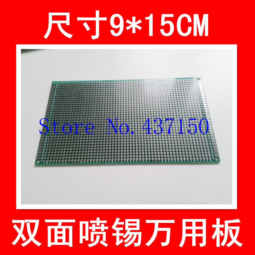 10PCS/Lot ,9 * 15CM double sided HASL universal board / Universal board / Pegboard / breadboard green oil glass thickness 1.5MMF